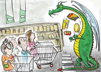 Aula  01 - Entenda a  Inflação 2012