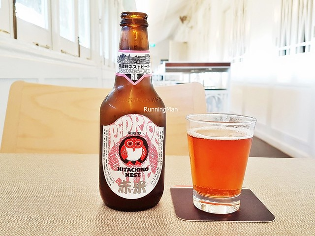 Beer Hitachino Nest Red Rice Ale