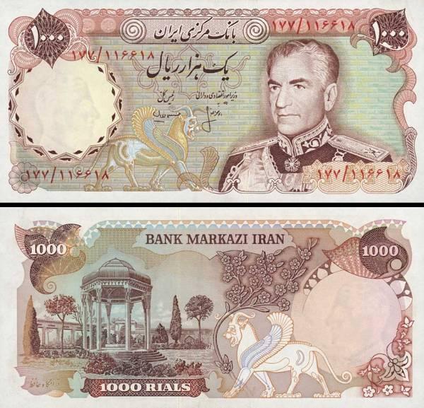 1000  Rialov Irán 1974, P105b