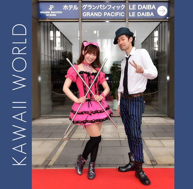 Kawaii Models | Kawaii Mode カ...