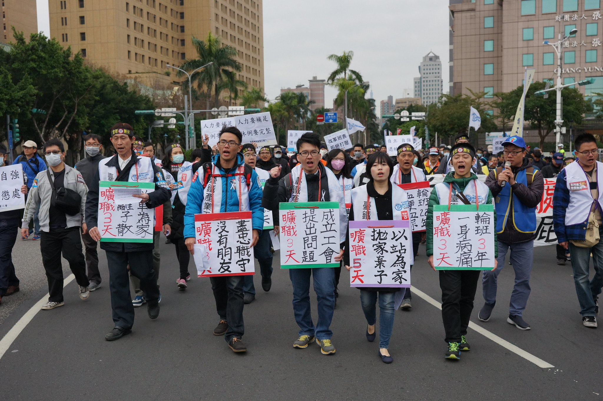 工会一路游行至凯道。(摄影:王颢中)