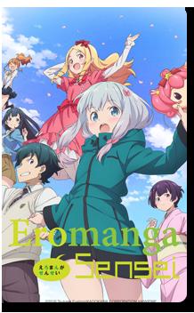 Eromanga-sensei | BDrip Episodios Completos Online Sub Español