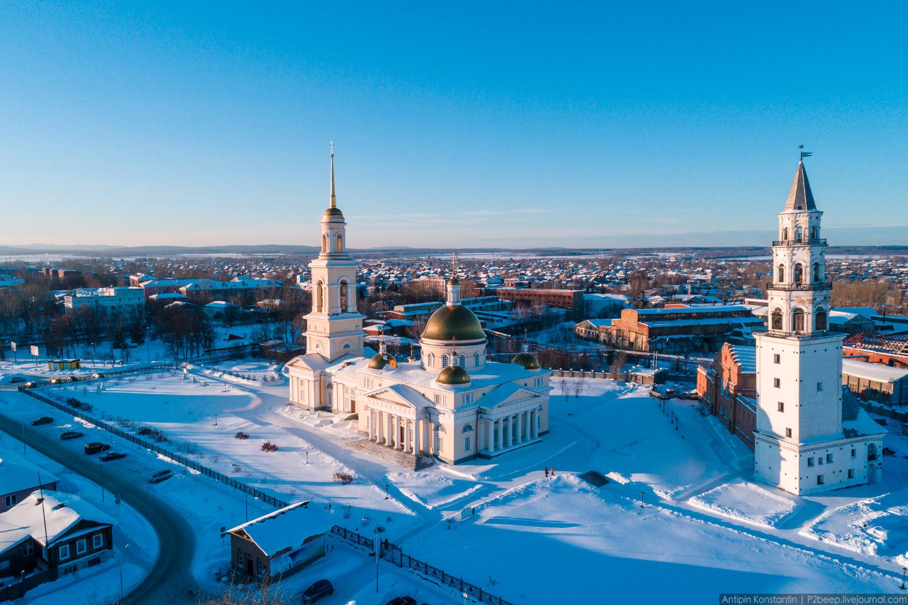 Невьянск и Быньги