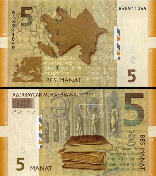 5 Manat Azerbajdžan 2009, P32
