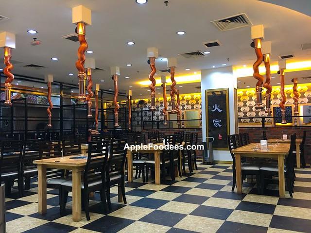 Hwa Ga Mont Kiara A La Carte Korean BBQ Restaurant Inside