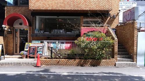 「サルシータ(SALSITA)」の店舗写真