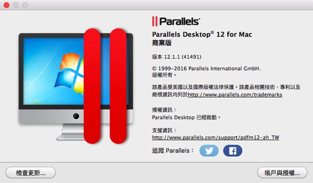 Parallels Desktop02
