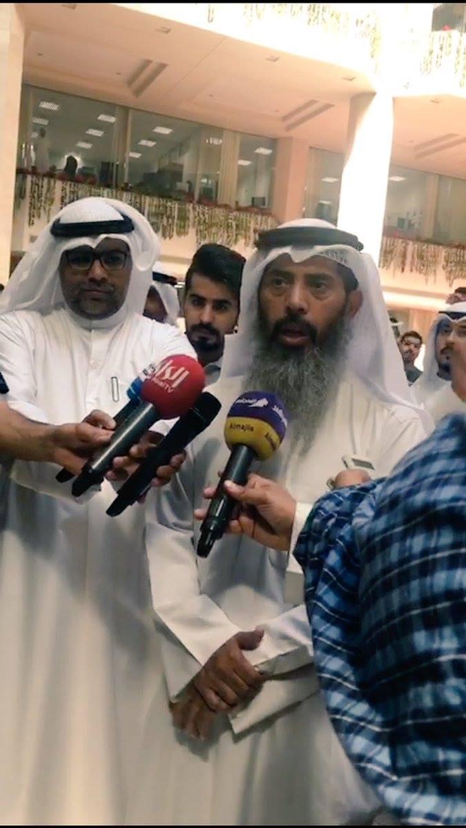 اعتصام الماء والكهرباء الكويت  (5)