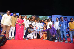 Neelimalay Movie Audio Launch Stills