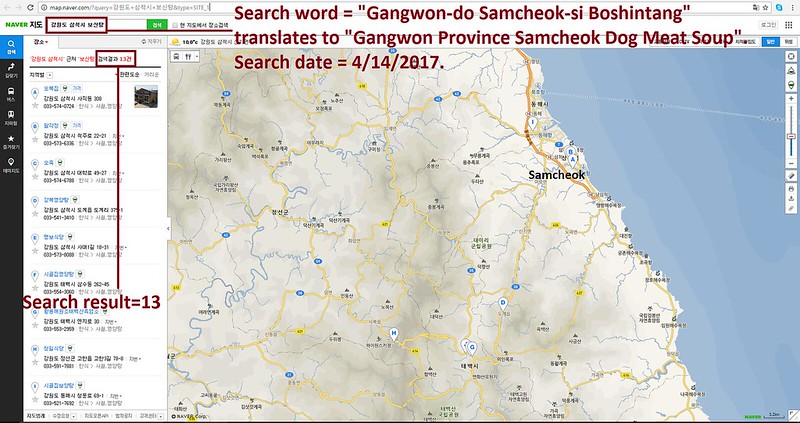 Samcheok, South Korea – Leesburg, Virginia - Sister City Campaign