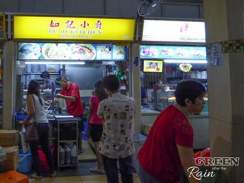 160910b Old Airport Road Food Centre _22