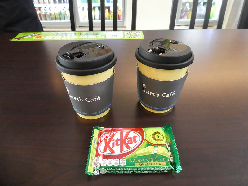 Coffee and Green Tea KitKat, FamilyMart, Taipei