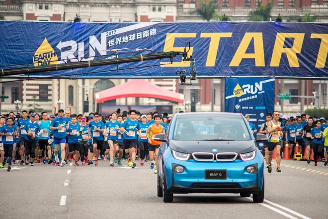 [新聞照片三] BMW i3擔任「世界地球日─為水資源而跑」路跑活動9公里競賽組的領跑車