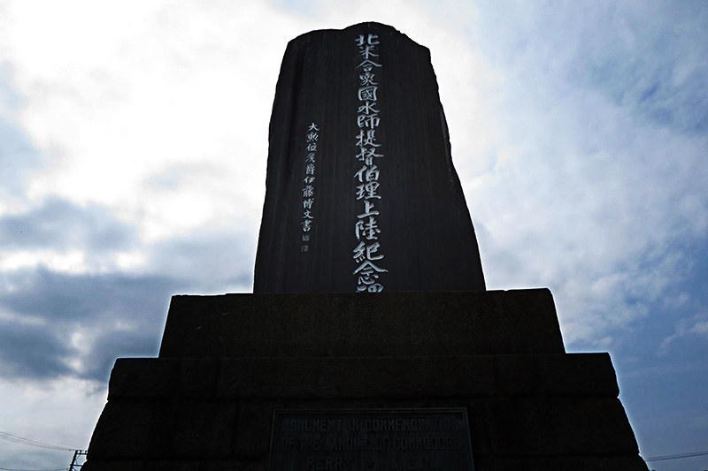 三崎巡り 久里浜 ペリー公園