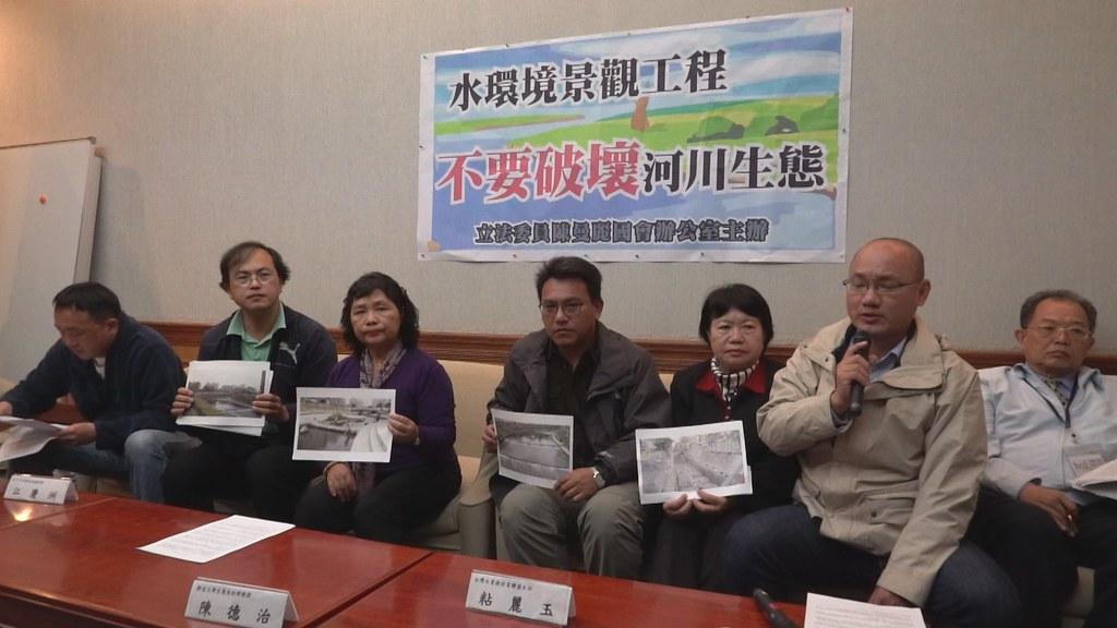 環境團體擔憂河流生態遭到破壞,在立法院召開記者會,呼籲重新評估前瞻計畫。