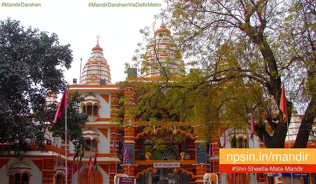 श्री शीतला माता मंदिर (Shri Sheetla Mata Mandir) is dedicated to the Devi Kripi/Kirpai, wife of Guru Dronacharya. She is kuldevi of village Gurugram therefore devotee offer mundan ceremony and married couples come to take the blessings.