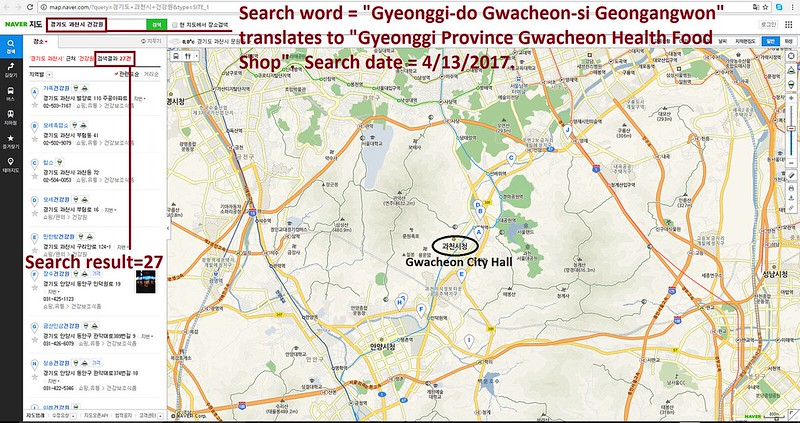 Sister City Campaign - Gwacheon, South Korea - Burlington, North Carolina