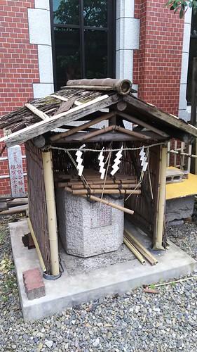 20170210渡辺綱井戸、旧オランダ公史館跡など三田界隈