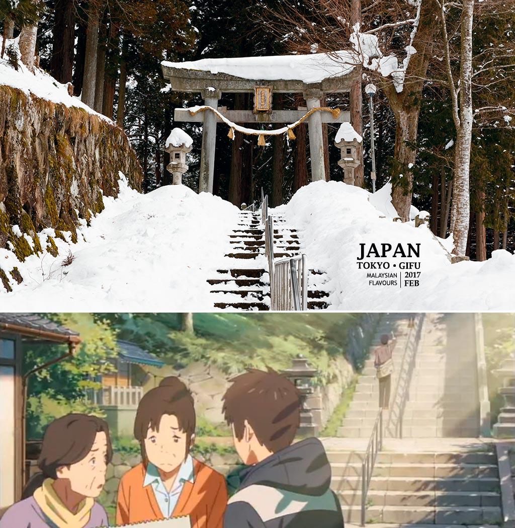 keta-wakamiya-shrine