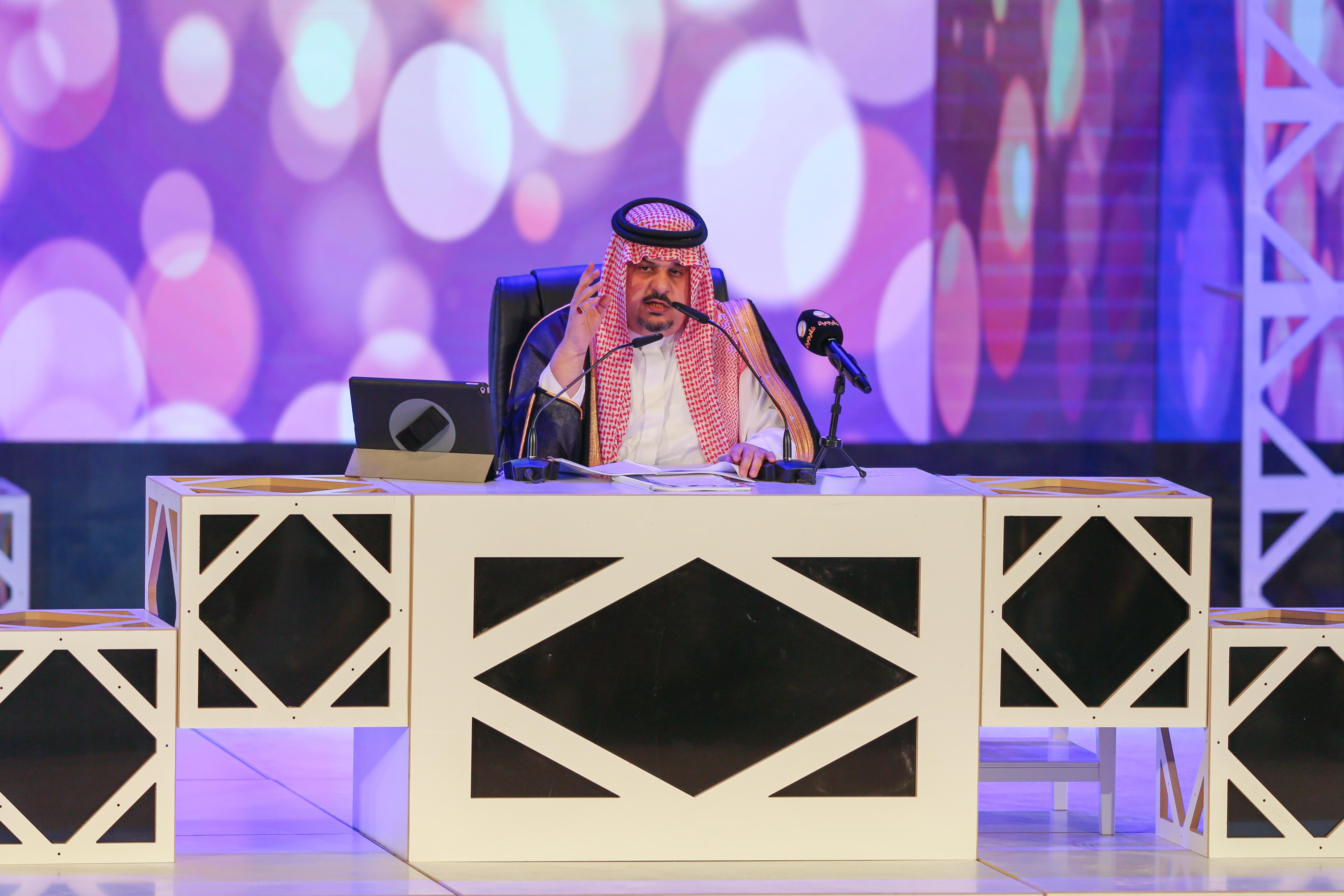 عبد الرحمن بن مساعد1