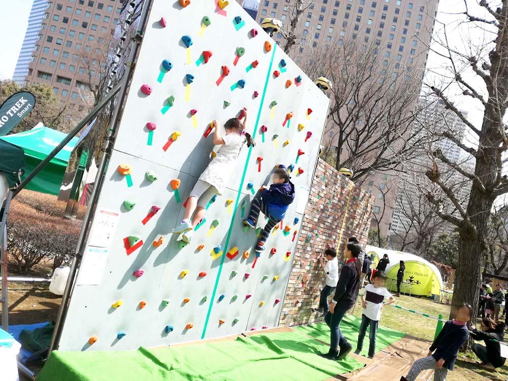 toomilog-TOKYO_OUTSIDE_FESTIVAL_2017_032