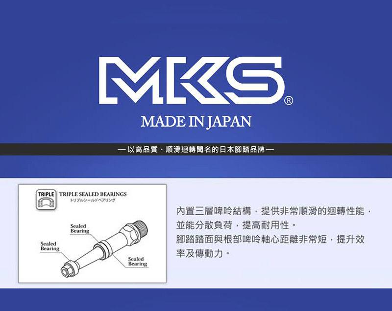 MKS_D