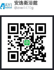 3722B757-47D0-4632-8035-284596456BB5