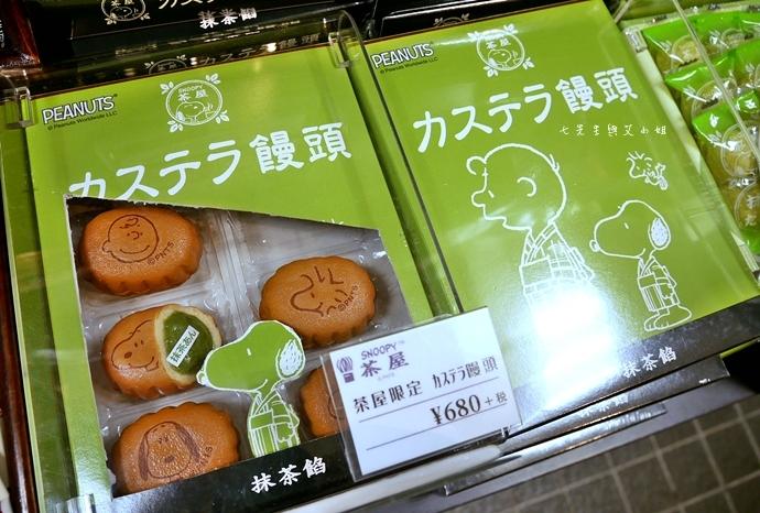 7 日本京都 錦市場 史努比茶屋 スヌーピー茶屋