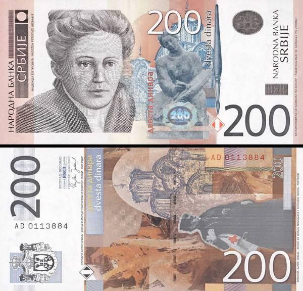 200 srbských dinárov Srbsko 2005, P42a