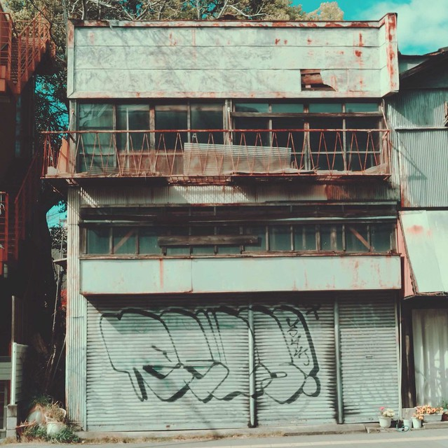 Rusty house