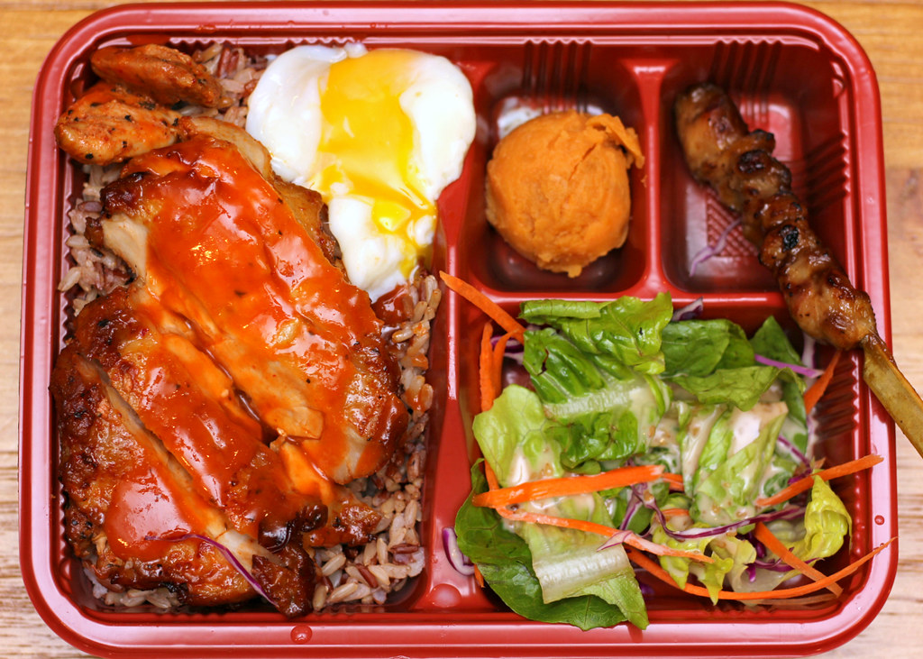 love-bento-grilled-chicken-premium-bento-set