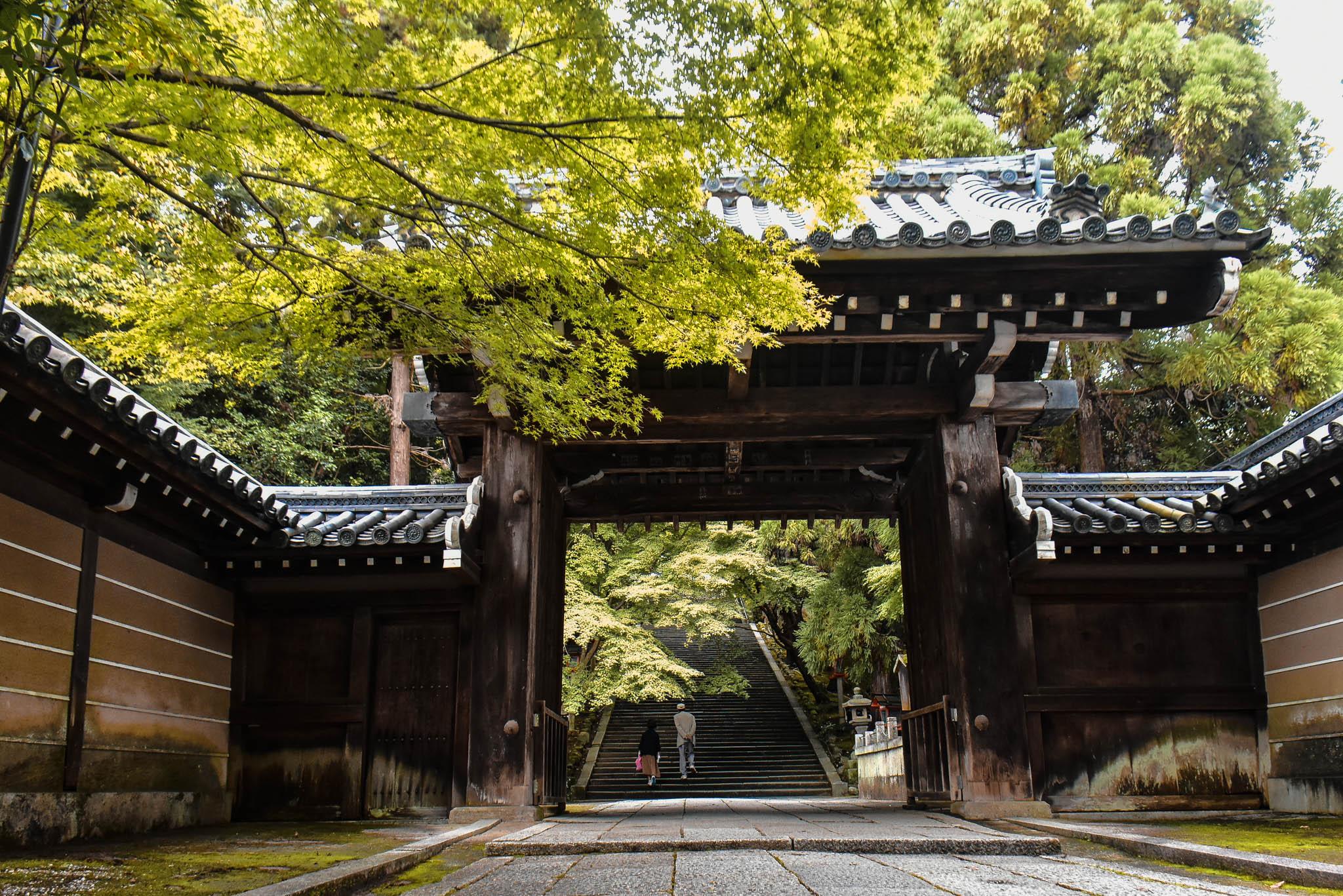 kyoto 49 (1 of 1)