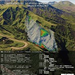 8th GIS Landslide Meeting / 4th H-D Topography Symposium poster
