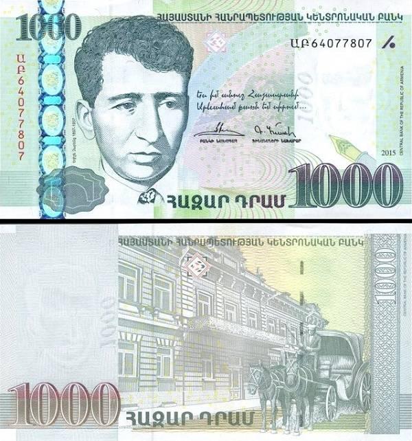 1000 Dramov Arménsko 2015, P55b