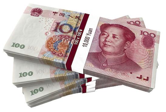 Yuan copy
