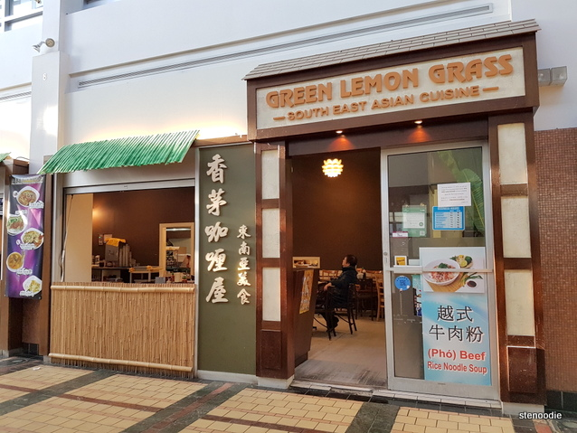 Green Lemon Grass South East Asian Cuisine storefront