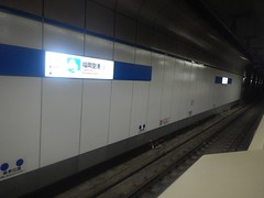 DSCN3700