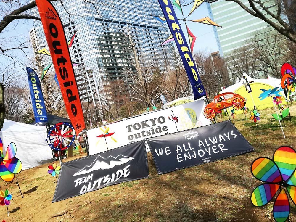 toomilog-TOKYO_OUTSIDE_FESTIVAL_2017_001