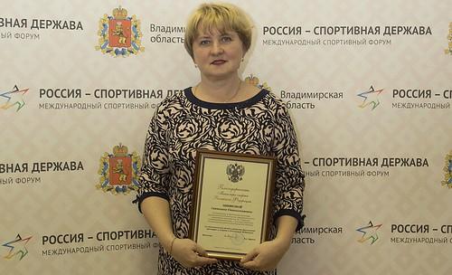 Поздравляем Светлану Зинякову!