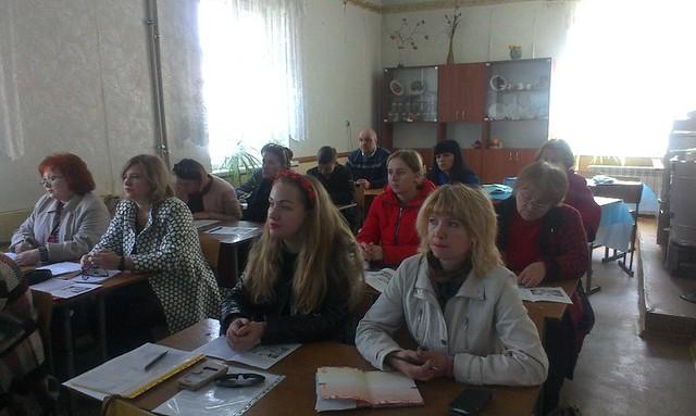 Обласний семінар-практикум для соціальних педагогів