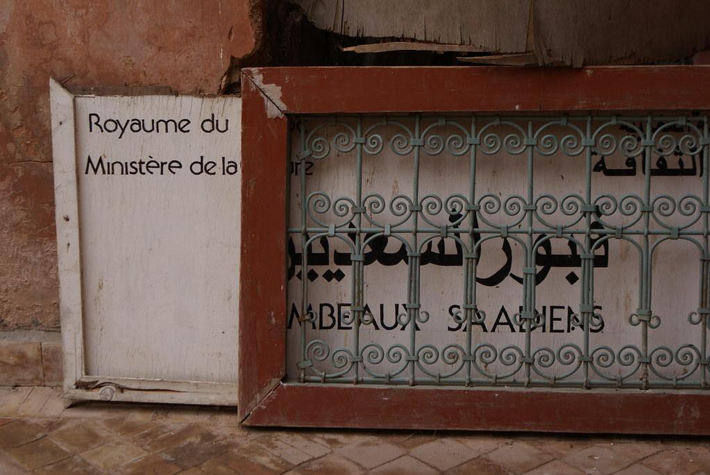 Tombeaux Saadiens, un des hauts lieux touristiques assez décevant de Marrakech.
