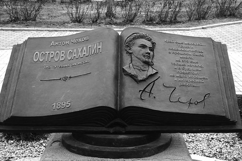A.P.Chekhov's monument on APR 18, 2017 (1)