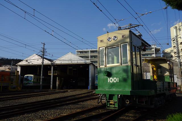 2017/04 叡山電車 貨車デト1000形1001号車
