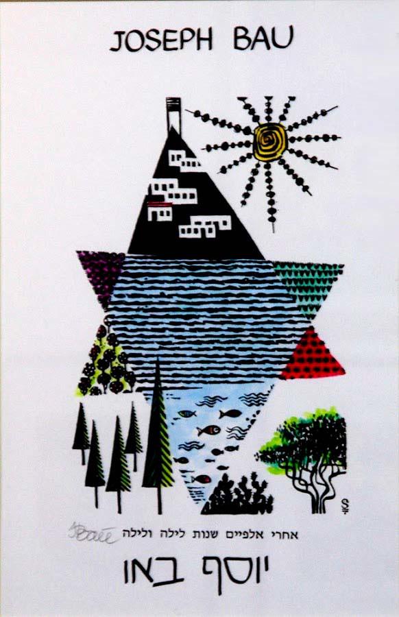 IMGP1946a-a