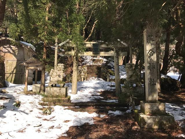 霊仙山 落合神社
