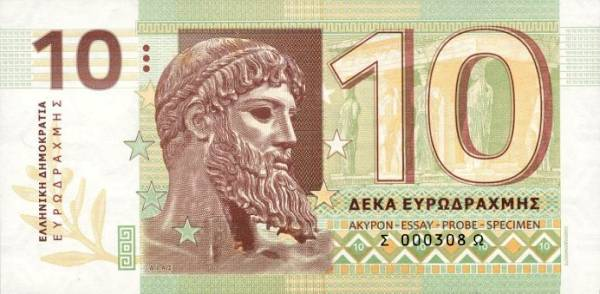 GREECE 10 Eurodrachmes 2015