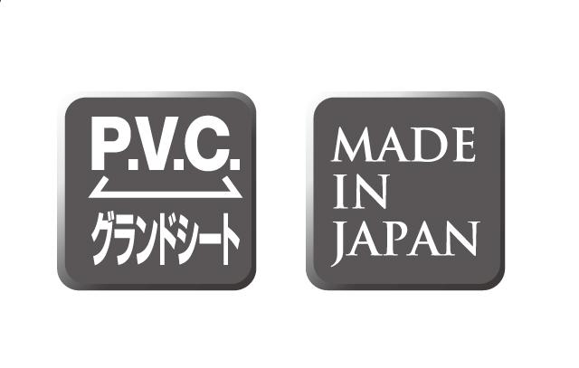 小川キャンパルーキャンパルジャパン PVCマルチシート300×300