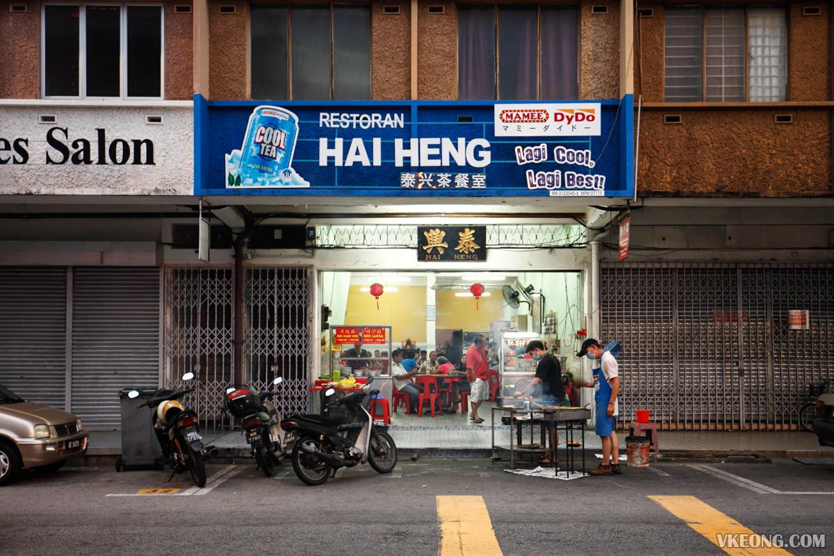 Restoran Hai Heng Pork Satay Melaka