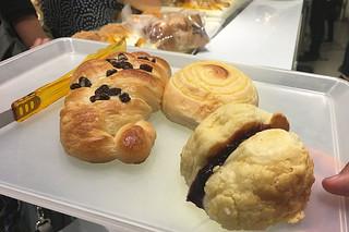 Bread Talk - Breads