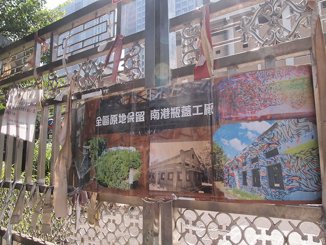 南港瓶蓋工廠全區保存,是公民團體積極爭取的方案。攝影:江佩津。